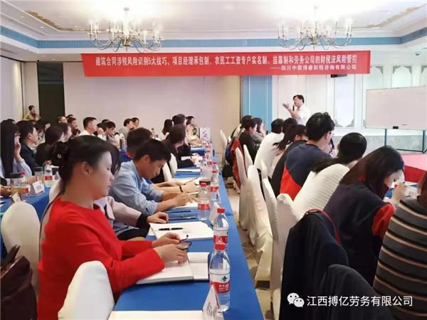 【搏億|培訓】中國財稅培訓講師-肖太壽博士高 級研討會