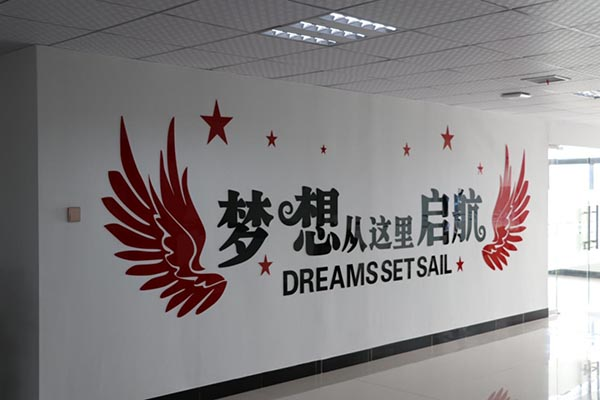 上海搏億建筑勞務有限公司